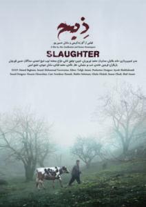 Slaughter <p>(Iran)