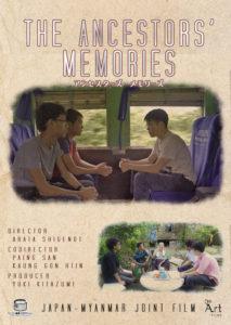 The Ancestors' Memories <p>(Myanmar)