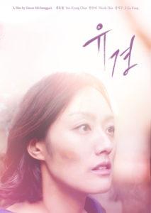 Yoo Kyung<p>(Korea)