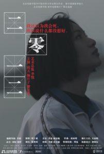 2012<p>(China)