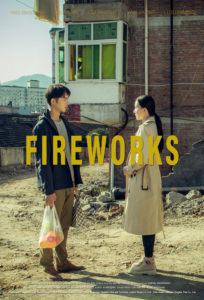 Fireworks<p>(China)