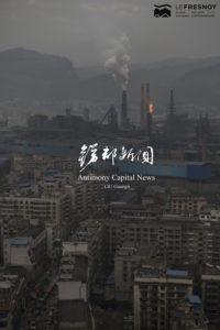 Antimony Capital News<p>(France/China)