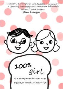 100% Girl<p>(Taiwan)