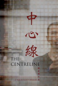 The Centreline<p>(Australia/China)