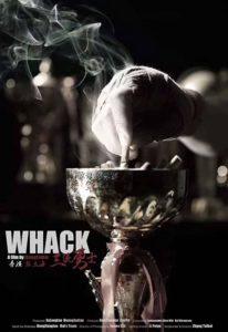 Whack<p>(China)