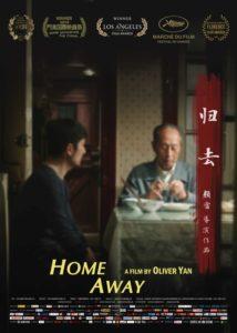 Home Away<p>(China)