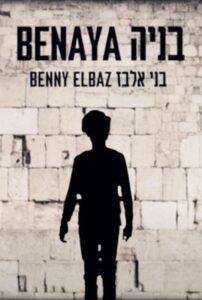 Benaya's diary<p>(Israel)