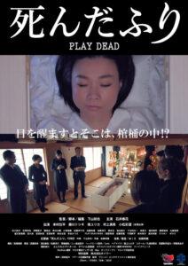 Play Dead<p>(Japan)