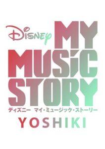 Disney My Music Story<p>(Japan)