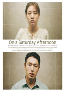 On A Saturday Afternoon<p>(Korea)