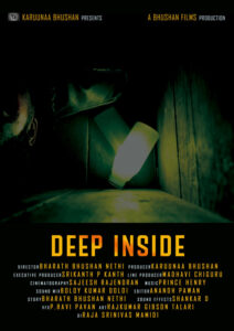 Deep Inside<p>(India)