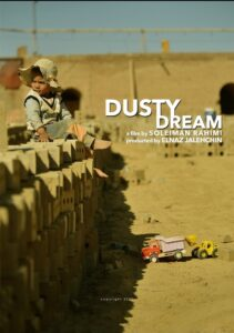 Dusty Dream<p>(Iran)
