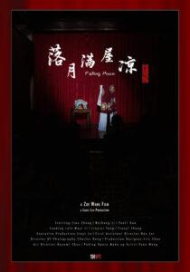 Falling Moon<p>(China)