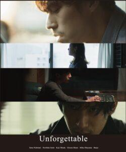 Unforgettable<p>(Japan)